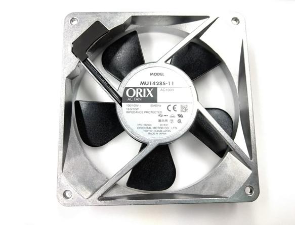 AC Propeller Fan