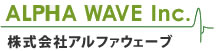 Alphawaveロゴ